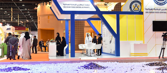 SIAL Middle East to host over 12,000 meetings for world food experts