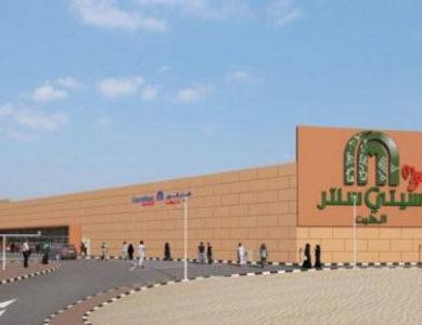 Majid Al Futtaim inaugurates My City Centre Al Dhait