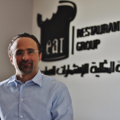 About Jordan's F&B industry with  Omar Tabbaa of EAT Restaurant Group