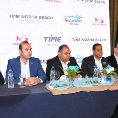 Egyptian Nozha Group to manage Time Nozha Beach Hotel, Resort Ras Sudr