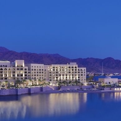 The Luxury Collection debuts its first property in Jordan