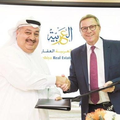 Staybridge to debut in Kuwait