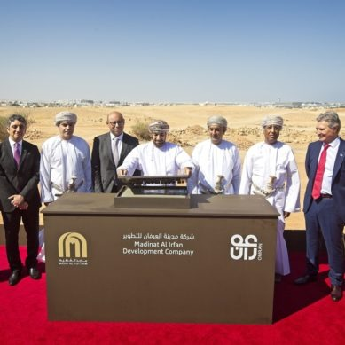 New JV between Majid Al Futtaim and Omran to build the 'City of the Future'