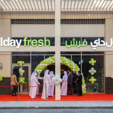 Premium allday fresh supermarket opens new branch