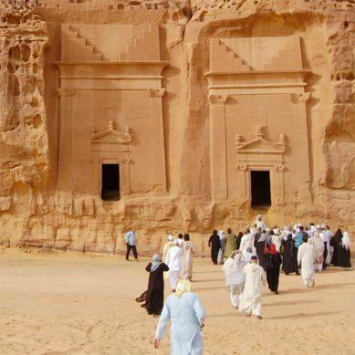 Saudi Arabia – The evolution of the Kingdom's tourism industry