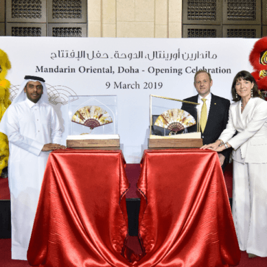 Mandarin Oriental, Doha has officially opened its doors