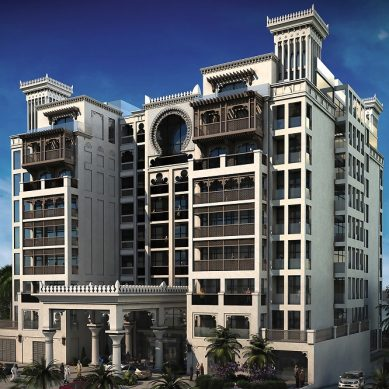 Central Hotels launches 'C Central Beach Hotel The Palm'