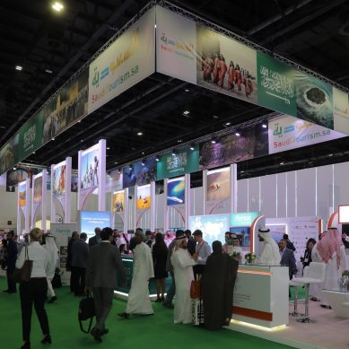 Saudi tourism sector to be valued at USD 70 billion in 2019