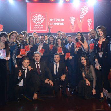 POY 2019 Celebrates Innovation & Growth