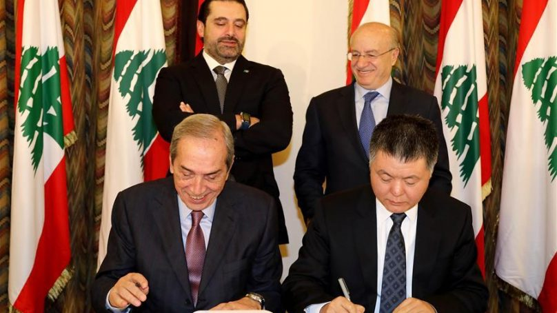 The China-Aid Lebanese Conservatory project unveiled