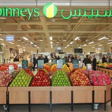 Spinneys opens largest Ajman store