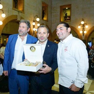 Alan Geaam receives pin of honor