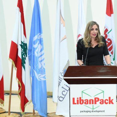 Arab Student StarPack 2019 award ceremony