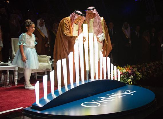 Entertainment, leisure, culture, and sports parks coming to Saudi Arabia's Qiddiya