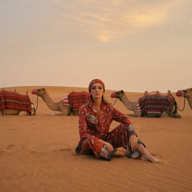 The Emirati culture inspires a capsule collection by The Luxury Collection Hotels & Resorts