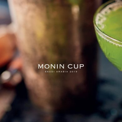 Monin Cup KSA nears electing a winner