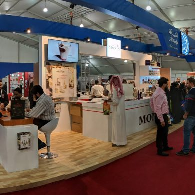 Bidfood KSA returns to Saudi HORECA with the largest display of premium F&B brands