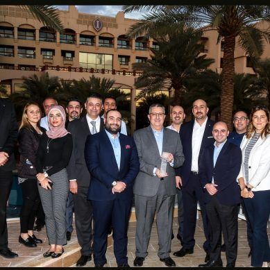 Intercontinental Aqaba Resort is the IHG Trailblazer of 2019