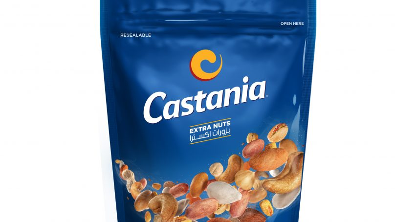 Castania has a new identity that embraces modernity