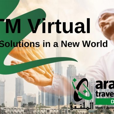 ATM Virtual to take place on June 1-3 2020