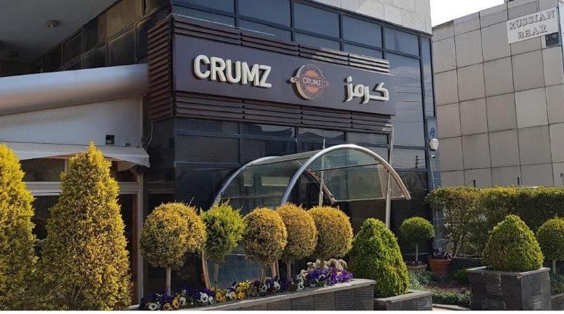 60 seconds with Rana Khoury, GM of Crumz in Amman