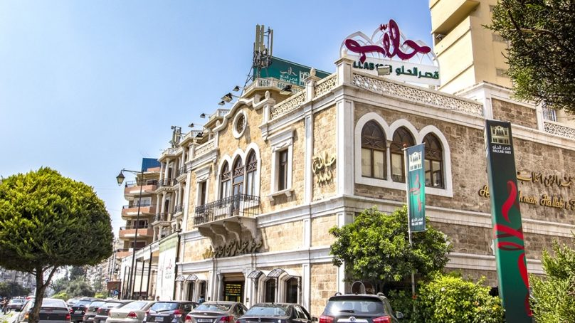 The story of Hallab 1881: From building legacy to pivoting in the time of crisis