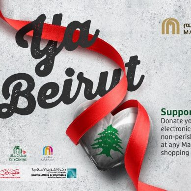 Majid Al Futtaim Shopping Malls launch 'Ya Beirut' donation initiative