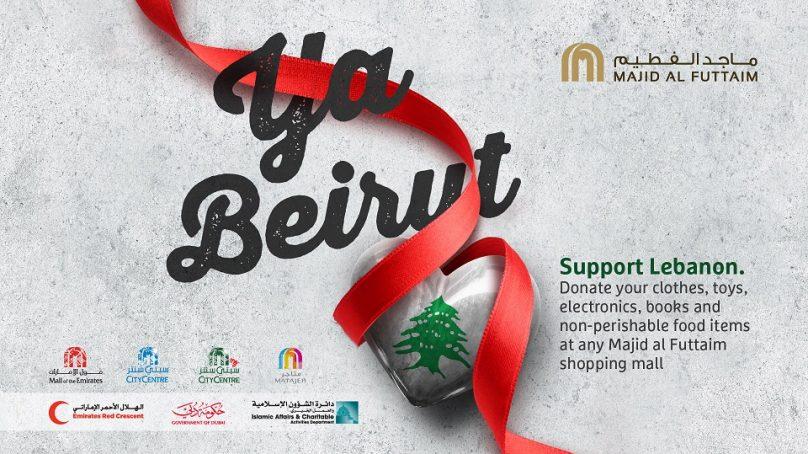 Majid Al Futtaim Shopping Malls launch 'Ya Beirut' donation initiative