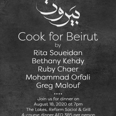 Local chefs join forces as they 'Cook for Beirut'
