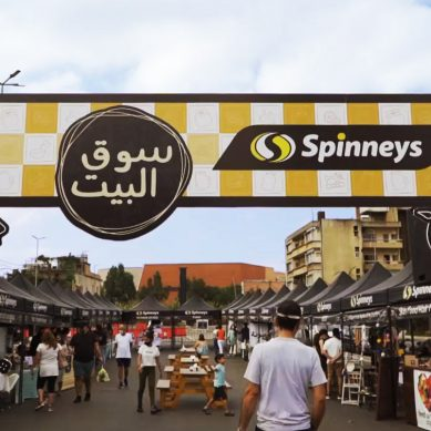 "Spinneys kicks off ""Souk El Beit"" to support local producers and creators"