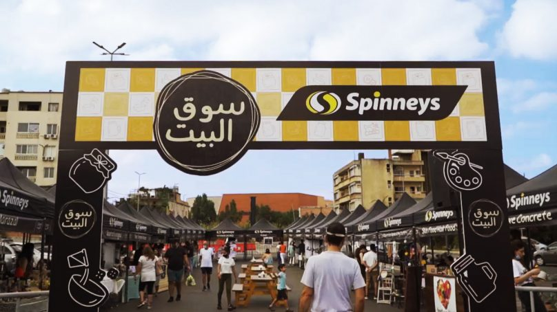 """Spinneys kicks off """"Souk El Beit"""" to support local producers and creators"""