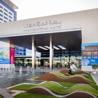 ATM 2021 to run live event in Dubai at DWTC on 16-19 May 2021