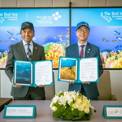 TRSDC partners with KAUST on sustainable marine research