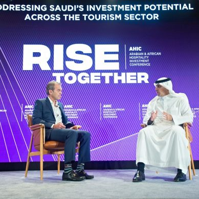 AHIC 2021: 16 mega announcements during the show's 17th edition