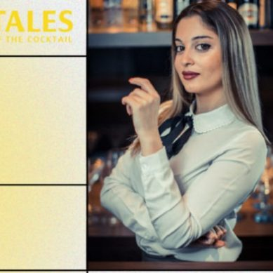 The 19th edition of the Tales of the Cocktail kicks off today