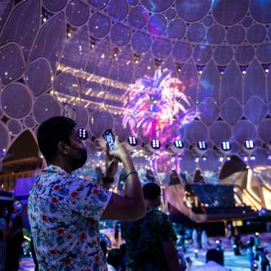 The first 10 days of Expo 2020 attracted over 410,000 visitors