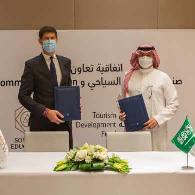 Sommet Education partners with KSA's Tourism Development Fund
